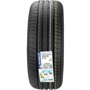 195/65R15 91H Michelin ENERGY SAVER + G1 B-A-69